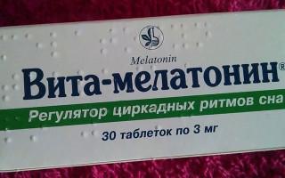 Полезные свойства Меланекса (Мелаксена), инструкция по применению и состав