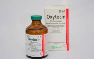 Окситоцин: состав, показания, дозировка, побочные эффекты