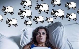 Гормон сна; мелатонин
